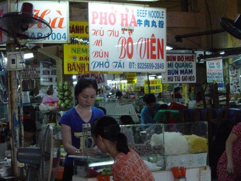 bt-pho-ha-stall