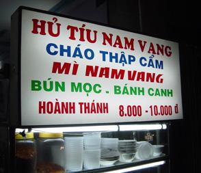 cmtt-hu-tieu-sign.jpg