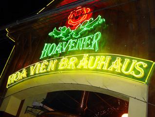 hoa-vien-entrance.jpg