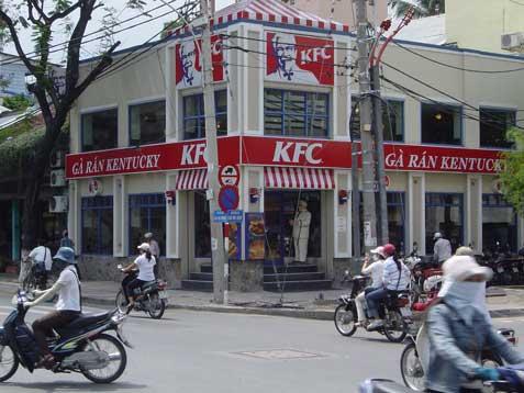 kfc-front